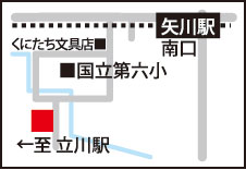 banesse_map.jpg