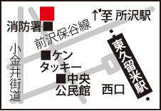 carehigashikurume-map_.jpg