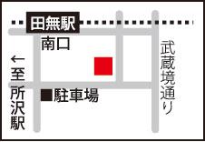 abiskra_map.jpg