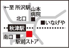 active_map.jpg