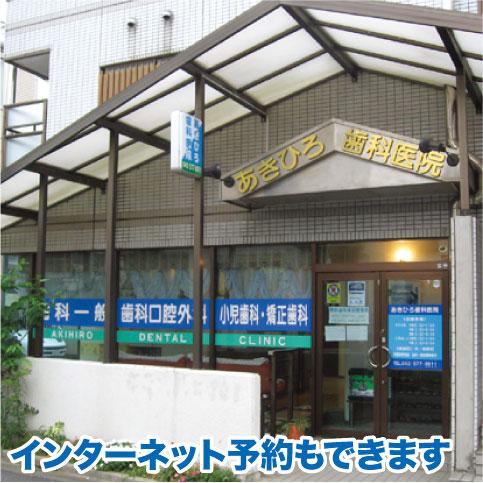 akihiroshika.jpg