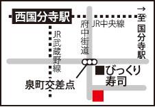 atjyutaku-map.jpg
