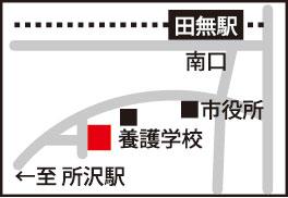 atoriefam-map.jpg