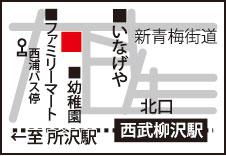 ayanokoubou-map.jpg