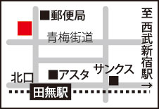 boutiquepamera-map.jpg