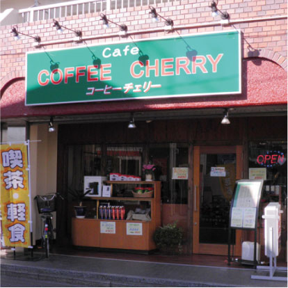 cafe_coffee_cherry.jpg