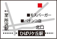 cafe_coffee_cherry_map.jpg