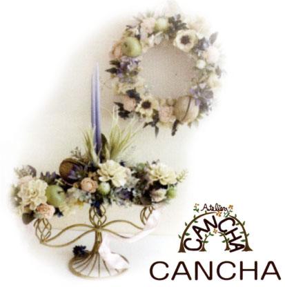 cancha.jpg