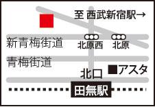 chuoukensetsu_map.jpg