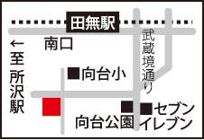 eccmukoudai-map.jpg