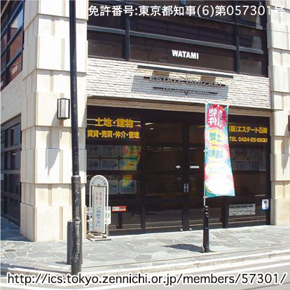 estateishizaki.jpg