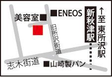 esuteroom_milk_map.jpg