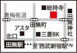 fukuzawayamap.jpg