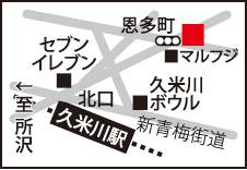 hairhomehot-map.jpg