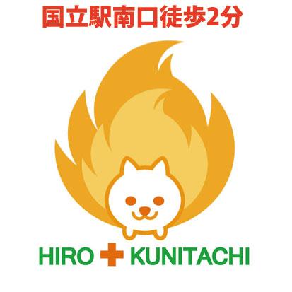 hirokunitachi.jpg