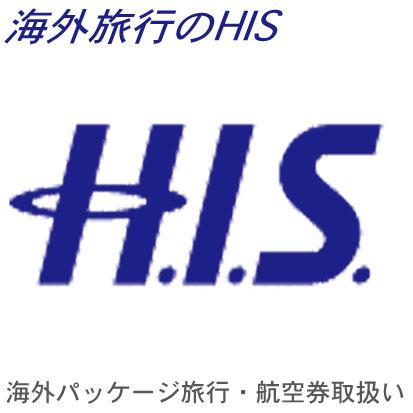 his_kunitachi.jpg