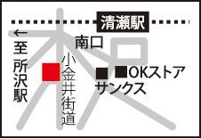 hoondo_map.jpg