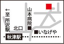 hoshinosekkotuin_map.jpg