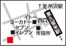 kakushichi-map.jpg
