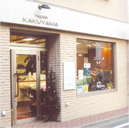 kakuyama.jpg