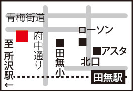 kenzo-map.jpg