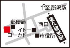 kikumura-map.jpg