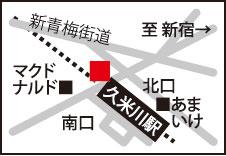 kinseido_map.jpg