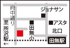 kirindo-map.jpg
