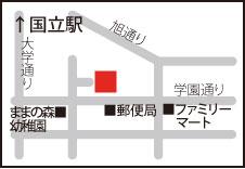 レストラン北川