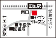koreahouse-map.jpg