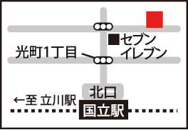 kunitachihikariseitai-map.jpg