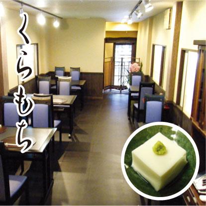 kuramochi_.jpg