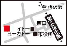 kurumebiyoshitsu-map.jpg
