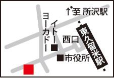kurumetei-map.jpg