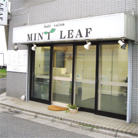 mintleaf.jpg