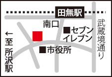 mitsuko-map.jpg