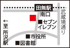 mutsumi-map.jpg