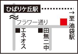 nakamurayama-map.jpg