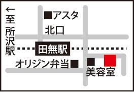nalelu-tanashi-map.jpg