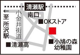 niiza_seven_map.jpg