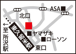 purehousetakeuchi-map.jpg