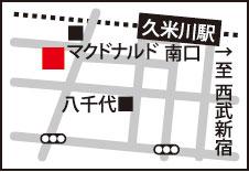 reflexologyolive-map.jpg