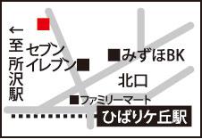 rirakuzeshonriry-map.jpg
