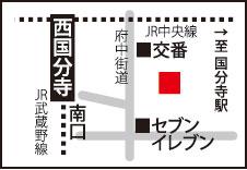 runesansu_nishikokubunnji_map.jpg