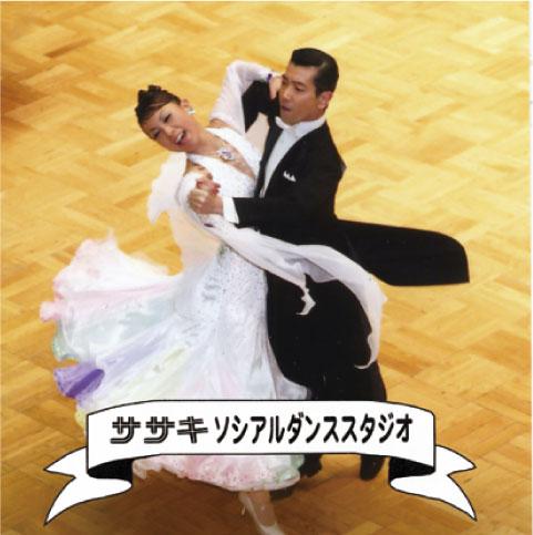 sasakisocialdance.jpg