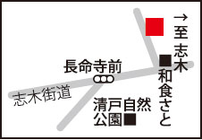 sawami_map.jpg