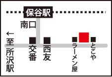 seibuhoyaryojutsu-map.jpg