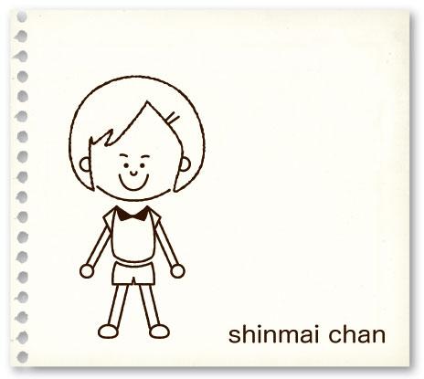 shinmai.jpg
