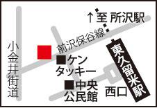 shuma-map.jpg