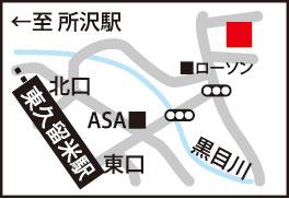 thankyoucicle-map.jpg
